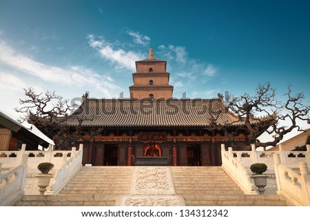 the great buddha hall with giant wild goose pagoda background in Xian, China. - stock photo