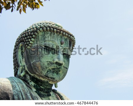 The Great Buddha of Kamakura at the K?toku-in Temple in Kamakura, Kanagawa Prefecture, Japan.