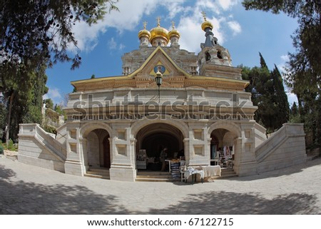 The great city of Jerusalem. Orthodox church of St. Mary Magdalene. The magnificent church of the famous Jerusalem stone, surmounted by golden domes - stock photo