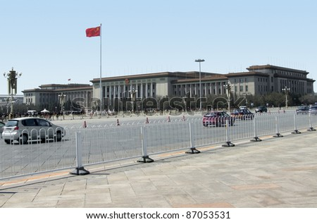 the Great Hall of the People at Tiananmen Square in Beijing (China) - stock photo