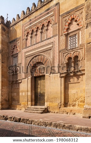 The Great Mosque in Cordoba, Spain. The Great Mosque, currently Catholic cathedral is UNESCO World Heritage Site - stock photo