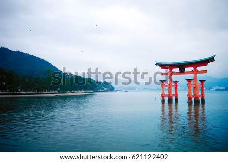 The great O-Torii of Itsukushima Shrine in the water with mountain of Miyajima island in the background - Hiroshima, Japan.
