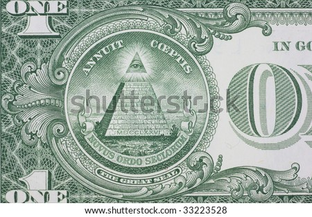 The Great Seal - stock photo