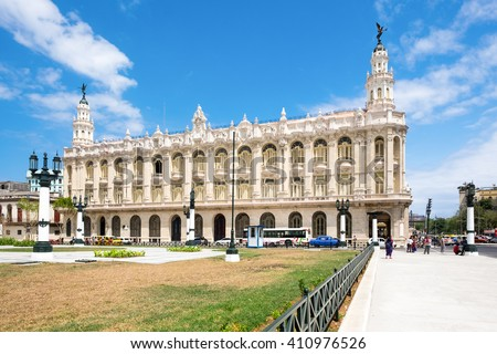 The Great Theater of Havana on a beautiful sunny day - stock photo