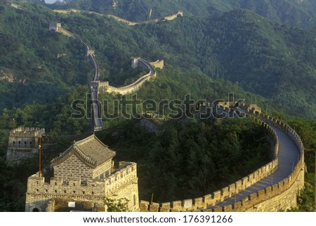 The Great Wall at Mutianyu in Beijing in Hebei Province, People's Republic of China - stock photo