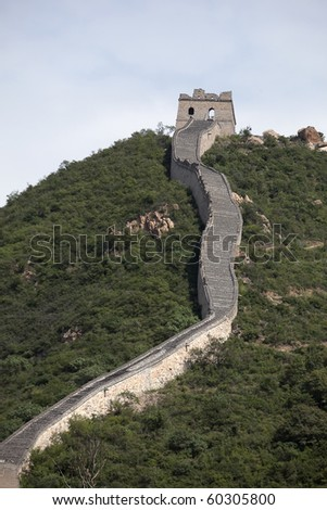The great wall in Beijing city of China - stock photo