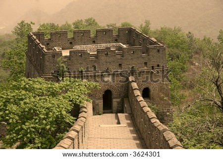 The Great Wall of China just outside of Beijing - stock photo