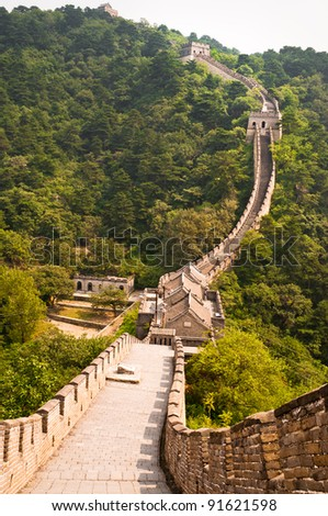 The Great Wall section in Mutianyu, china, near Beijing - stock photo
