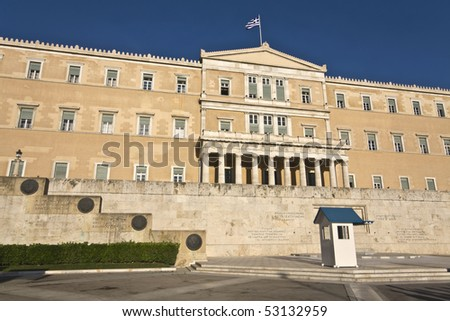 The Greek parliament and the unknown soldier tomb at Athens, Greece - stock photo