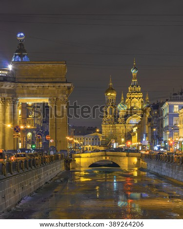 The Griboyedov canal, wing of Kazan Cathedral, Kazan Bridge, the Cathedral of the Savior on Spilled Blood in distance. St.-Petersburg, Russia - stock photo