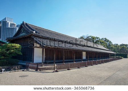 The guard stations of Edo-jo Castle in Tokyo