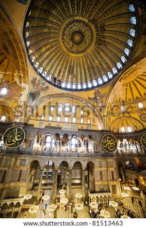 The Hagia Sophia (also called Hagia Sofia or Ayasofya) architecture, famous Byzantine landmark and world wonder in Istanbul, Turkey - stock photo