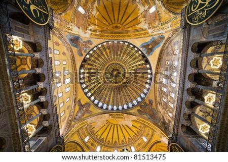 The Hagia Sophia (also called Hagia Sofia or Ayasofya) ornamental ceiling, world wonder famous landmark in Istanbul, Turkey - stock photo