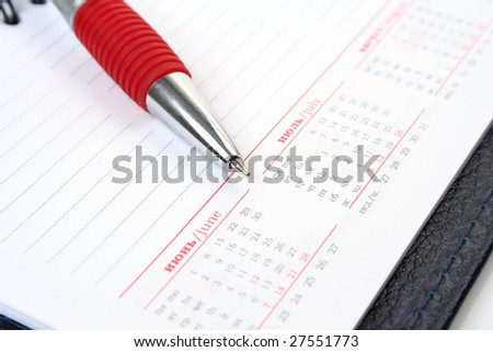 The handle and calendar - stock photo