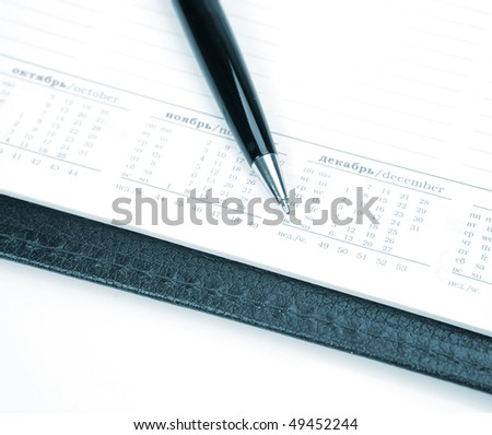 The handle and notebook