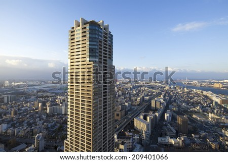 The High Rise Apartment And The Village Of Osaka Minato-Ku - stock photo