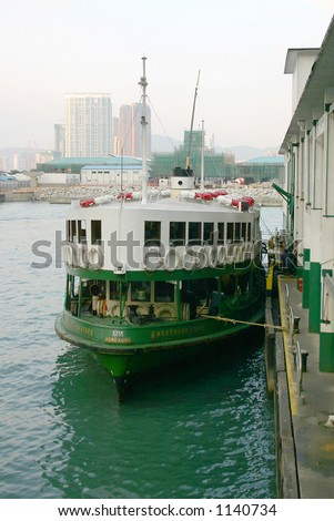 The Historic Star Ferry in Hong Kong