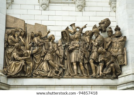 The history of the Cathedral begins on December 25, 1812. This was the day that the last soldiers of Napoleons' 600,000 man army were driven out of Russia. - stock photo