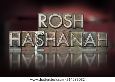 The holiday Rosh Hashanah written in vintage letterpress type - stock photo