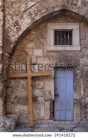 the Holy Sepulchre - holy place where according christian tradition Jesus Christ was crucified, buried and resurrected, Jerusalem, israel. - stock photo