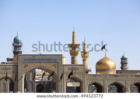 The holy shrine in Mashhad city of Iran.