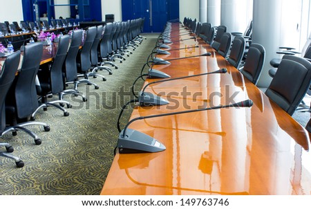 The hotel's conference room - stock photo