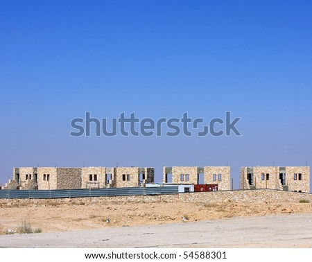 The house on the brink of the land is sold - stock photo