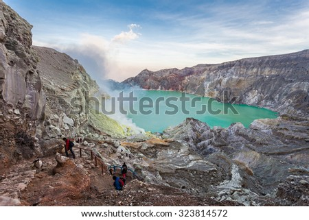 The Ijen volcano is a stratovolcano in the Banyuwangi Regency of East Java, Indonesia - stock photo
