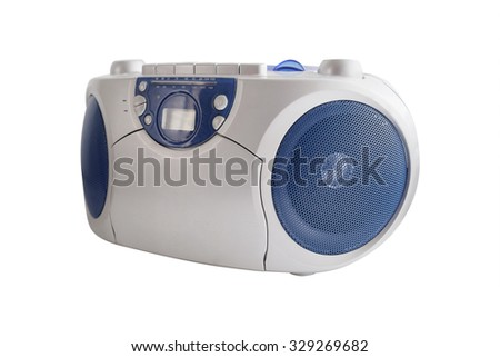 The image of a CD recorder - stock photo