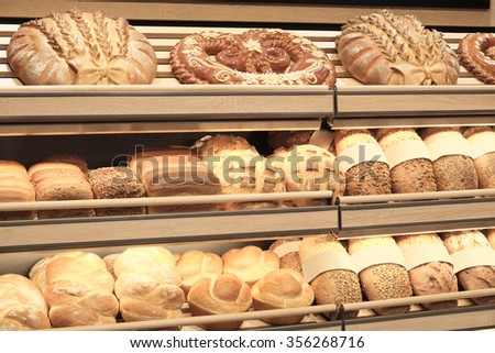 The image of bread - stock photo