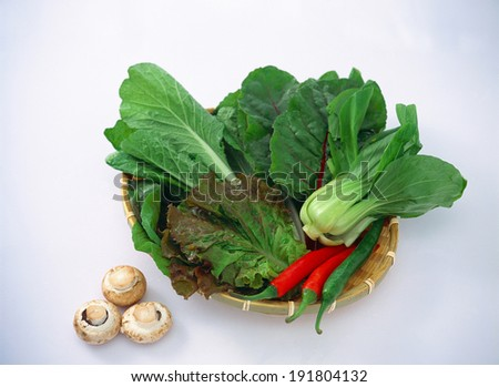 The image of fresh vegetable