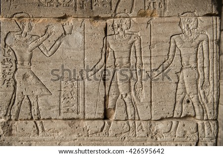 the image of Pharaohs and warriors on walls of the Egyptian temples - stock photo