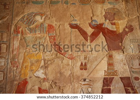 the image of Pharaohs on walls of the Egyptian temples - stock photo