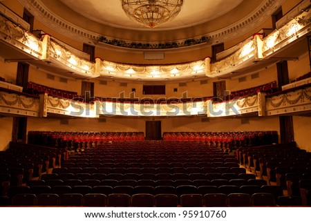 The interior of the hall in the theater - stock photo