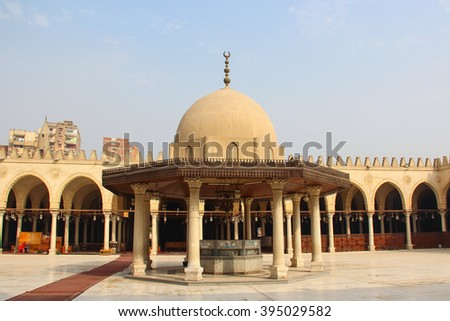 The Interior of the mosque of Amr Ibn Al-Aasa (al-As) in Cairo, Egypt, oldest mosque in Africa.