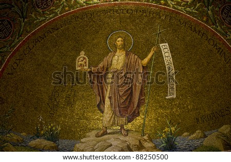 """The interior wall of """"Hagia Maria Sion"""" church  in old  Jerusalem , Israel - stock photo"""