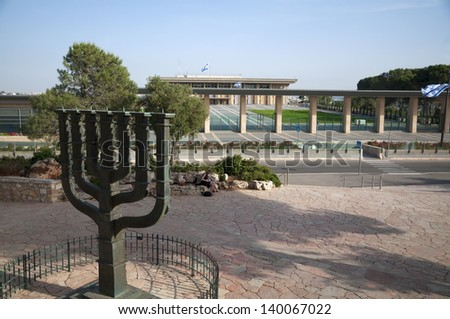 The Israeli Parliament House - stock photo