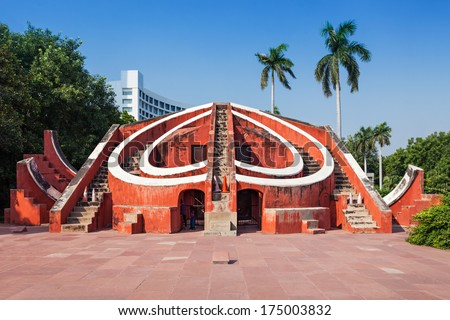 The Jantar Mantar is located in the modern city of New Delhi, India - stock photo