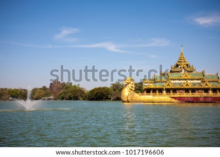 The Karaweik palace, a reconstruction of a royal barge, on the Kandawgyi lake in the capital Yangon of Myanmar