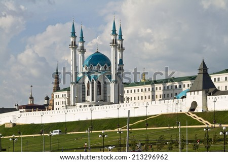 The Kazan Kremlin is the chief historic citadel of Tatarstan  - stock photo