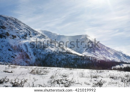 The Khibiny Mountains, a horizontal picture
