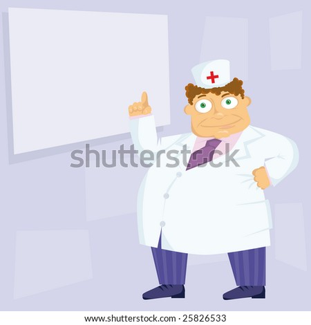 The kind doctor in a white dressing gown and a cap - stock photo