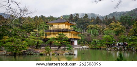 The Kinkakuji Temple (The Golden Pavilion) in Kyoto, Japan