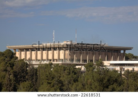 The knesset, Israeli parliament - stock photo