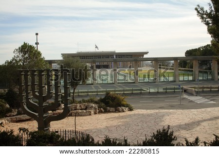 The knesset - Israeli parliament. Copy space on sky. - stock photo