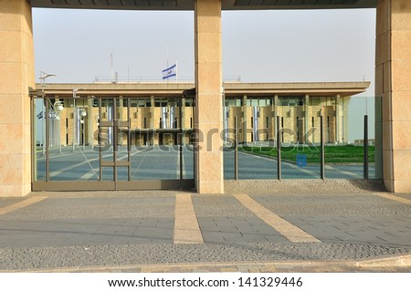 The Knesset  (Israeli parliament) Under the evening light. Situated in Jerusalem. - stock photo