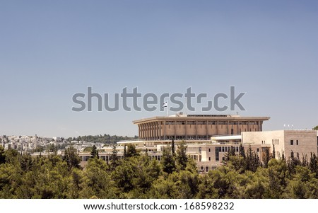 The Knesset: The Israeli Parliament Building - Jerusalem, Israel - stock photo