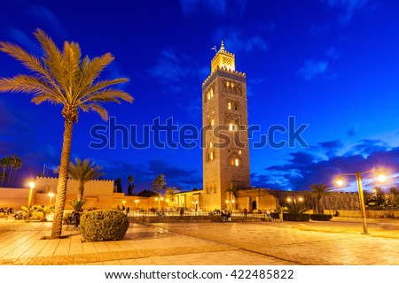 The Koutoubia Mosque or Kutubiyya Mosque at night, it is the largest mosque in Marrakesh, Morocco. - stock photo