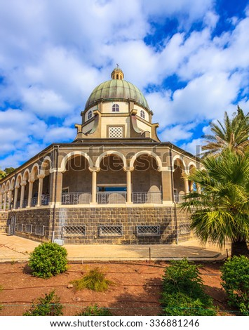 The lake Tiberias. Basilica of the monastery of Mount Beatitudes. The magnificent dome surrounded by a colonnade - stock photo