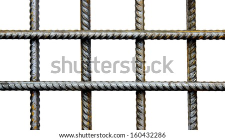 The lattice of reinforcing steel rods isolated on white background - stock photo